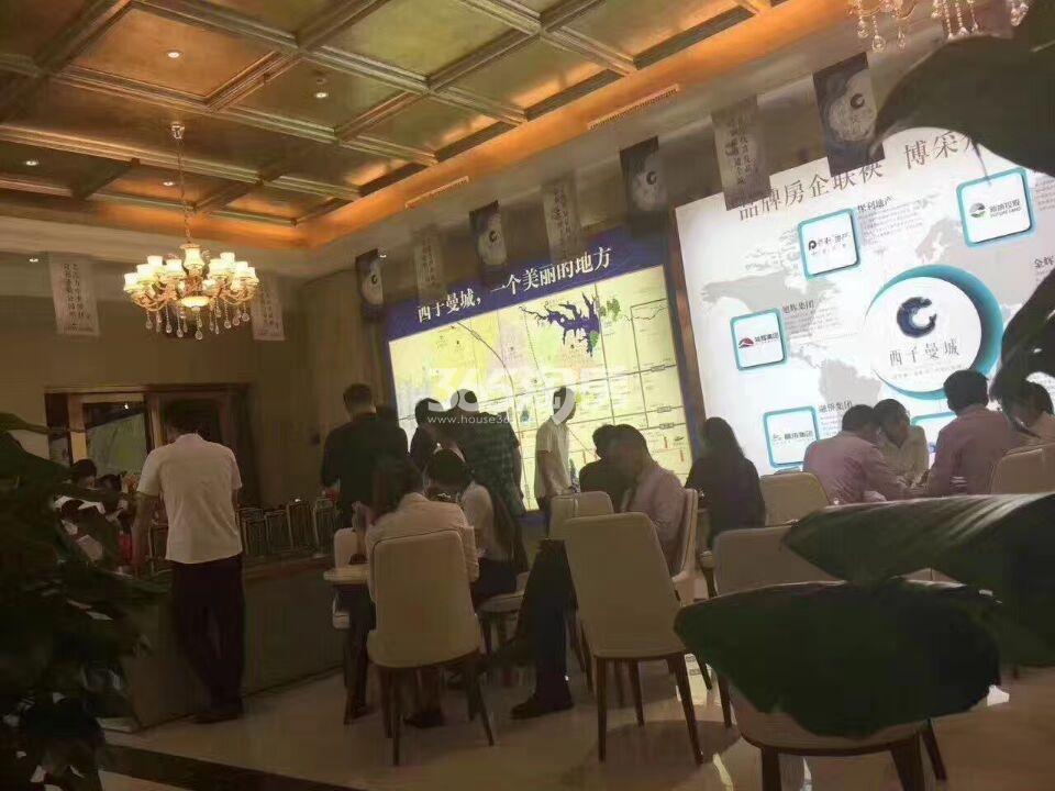 西子曼城售楼部看房实景(2017.10.30)