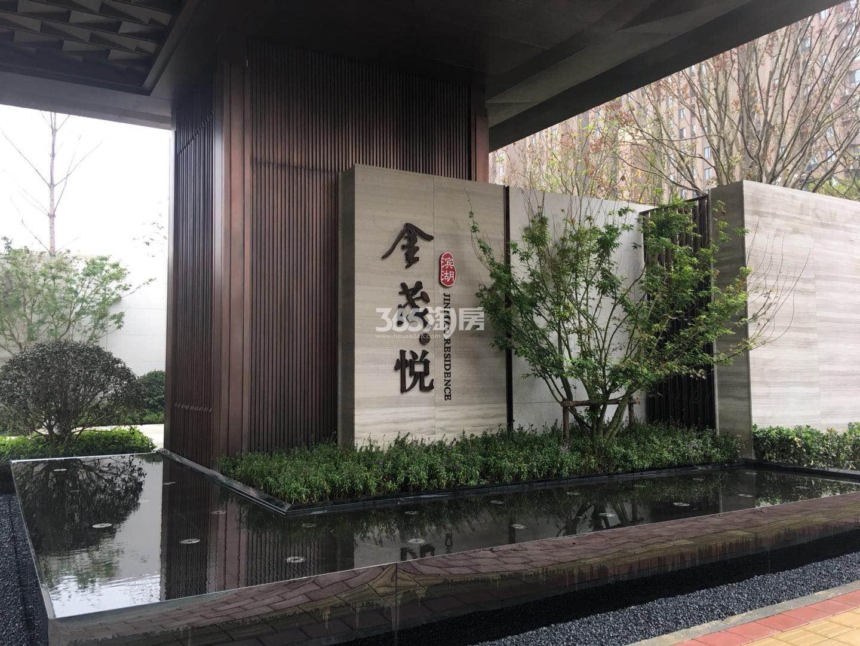滨湖金茂悦售楼部入口实景图(2018.5.2)