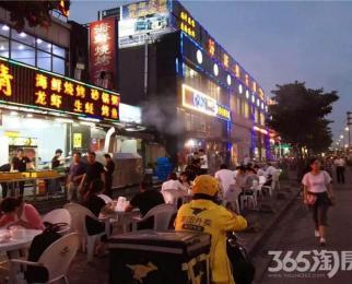 新街口商圈 繁华道路 人气旺盛 业态不限 可重餐饮 火锅店
