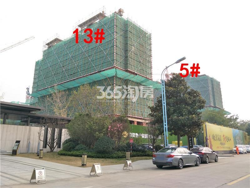 中梁首府13、5#楼在建实景图(11.20)