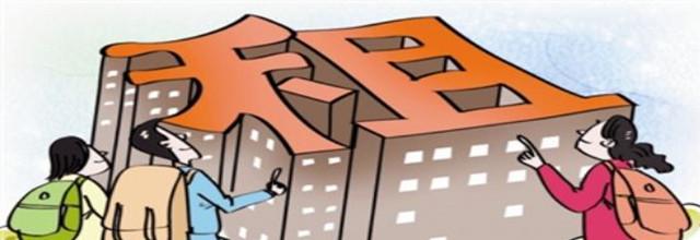 南京警方对群租房开出首张罚单