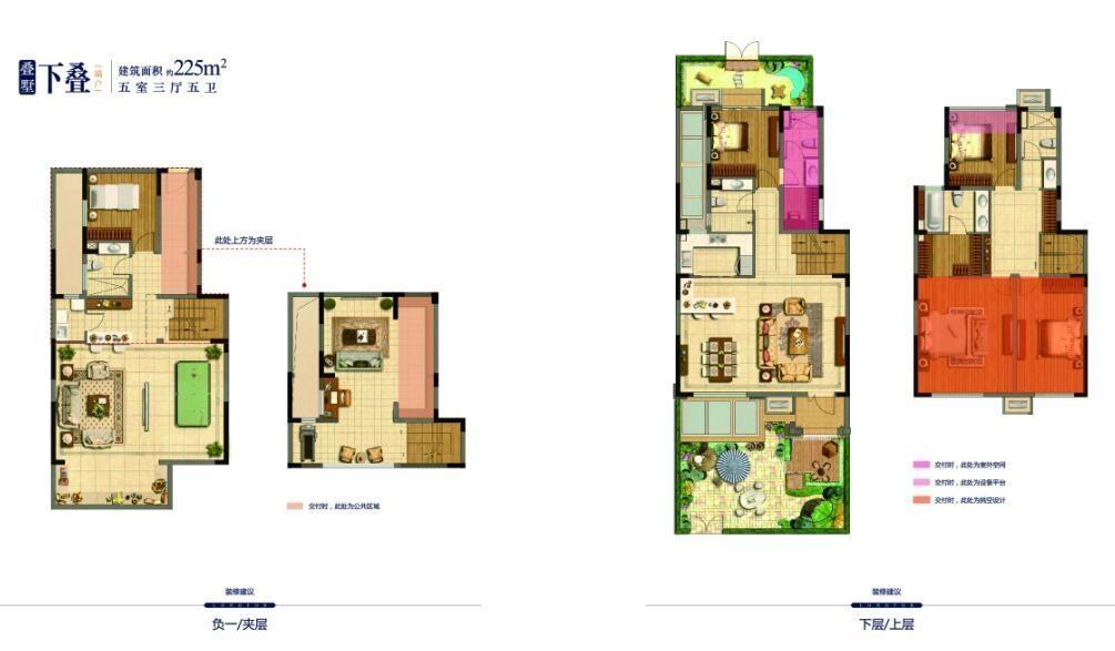 龙湖春江郦城叠墅下叠225㎡五房三厅五卫户型图