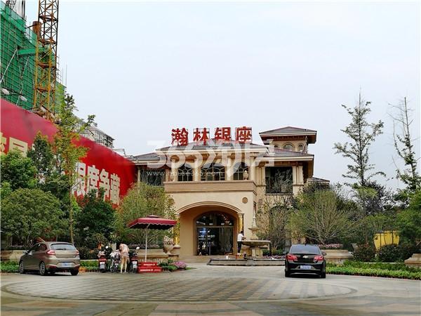 奥园瀚林银座 营销中心大门 201808