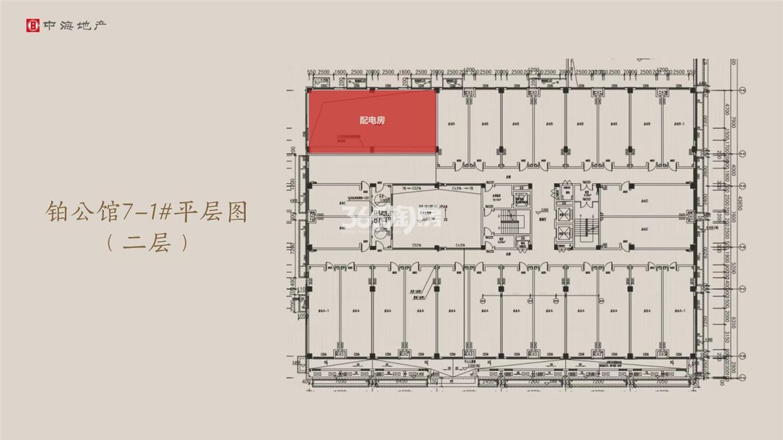 中海桃源铂公馆户型图