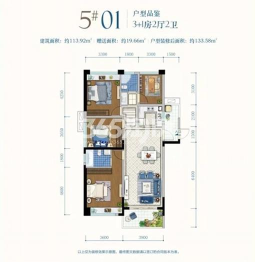 第九湾5#01户型
