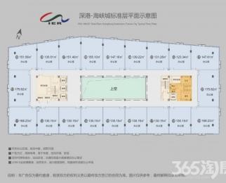 海峡城招商部地铁S3号线直达免费班车 正南电梯口精装含税现房