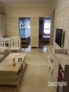 北岗花园2室1厅1卫68.4平方产权房精装