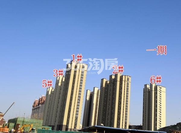 绿地理想城一期高层1-6#楼均已封顶(5.3)