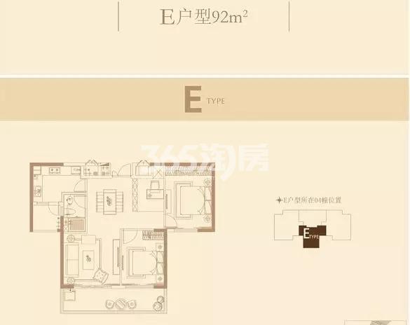 长江峰景93㎡户型图