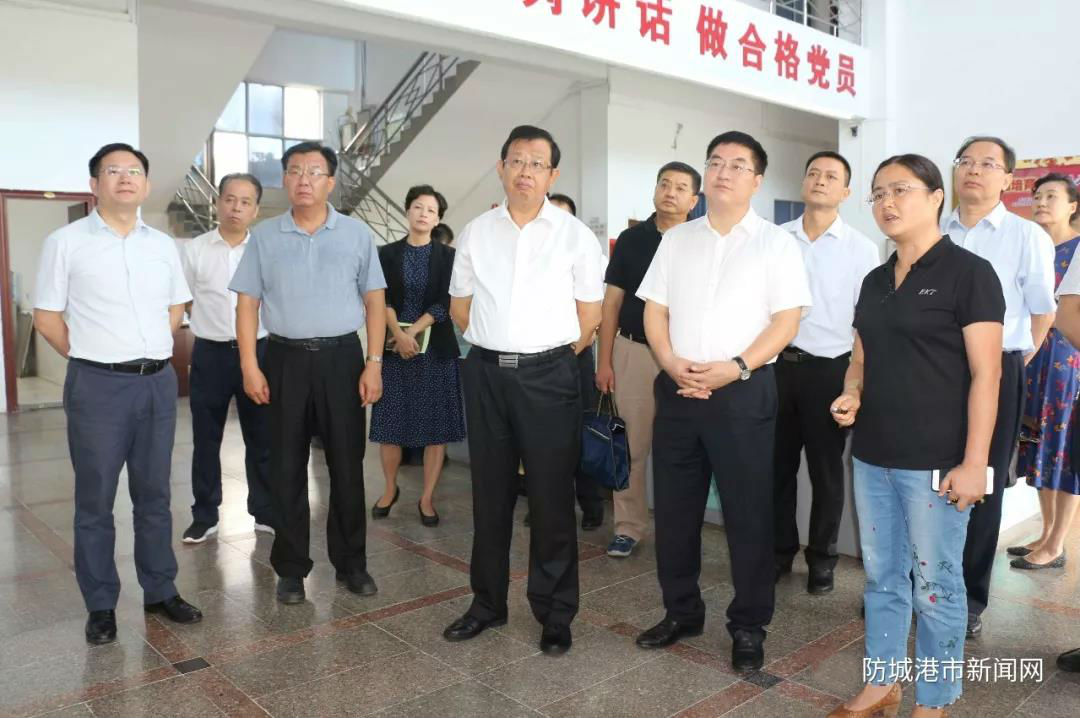 李彬副主席在市委李延强书记陪同下考察旅游项目规划情况