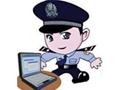 安徽公安出入境管理部门将启用新系统
