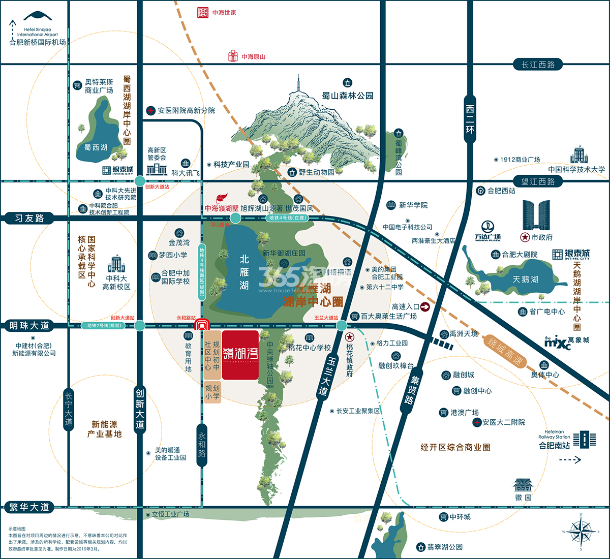 中海嶺湖湾交通图