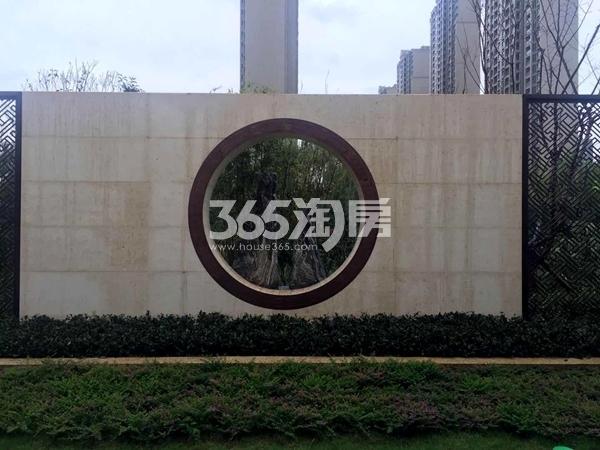银城东樾府售楼处实景图(2017.10摄)