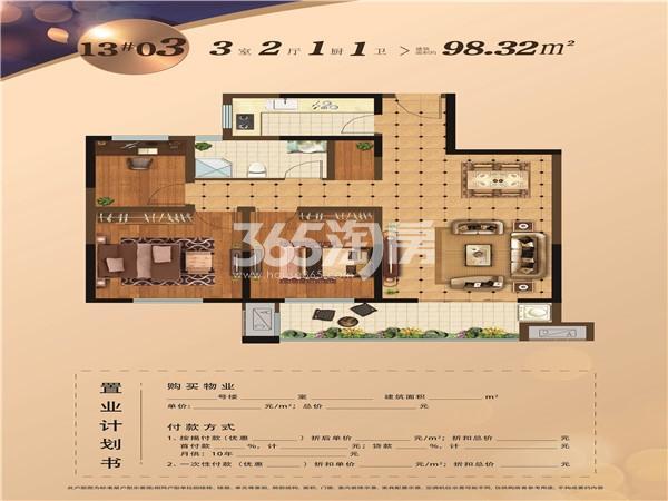 瑞泰·滨江公馆