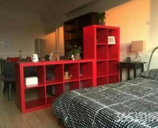 <font color=red>复地新都国际</font>1室1厅1卫60平米整租精装
