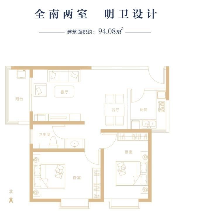 荣民时代广场H户型94.08㎡户型图