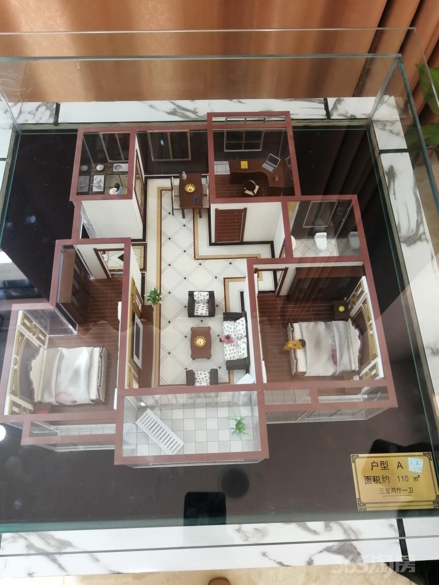 天美家园3室2厅1卫107平米2017年产权房毛坯