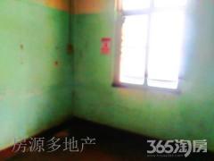禹王宫麻纺厂宿舍+楼层好+准拆迁房+单价总价低