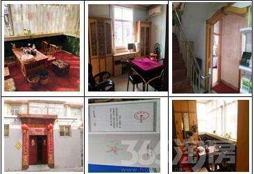 金宸国际5室3厅2卫200平方中等装修