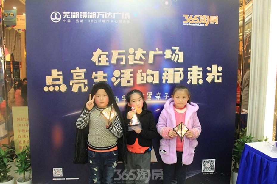 图集|让快乐的记忆珍藏,芜湖万达广场手工灯罩亲子课堂开课啦!