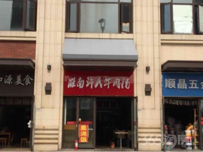 万达文旅城130平米沿街旺铺出租
