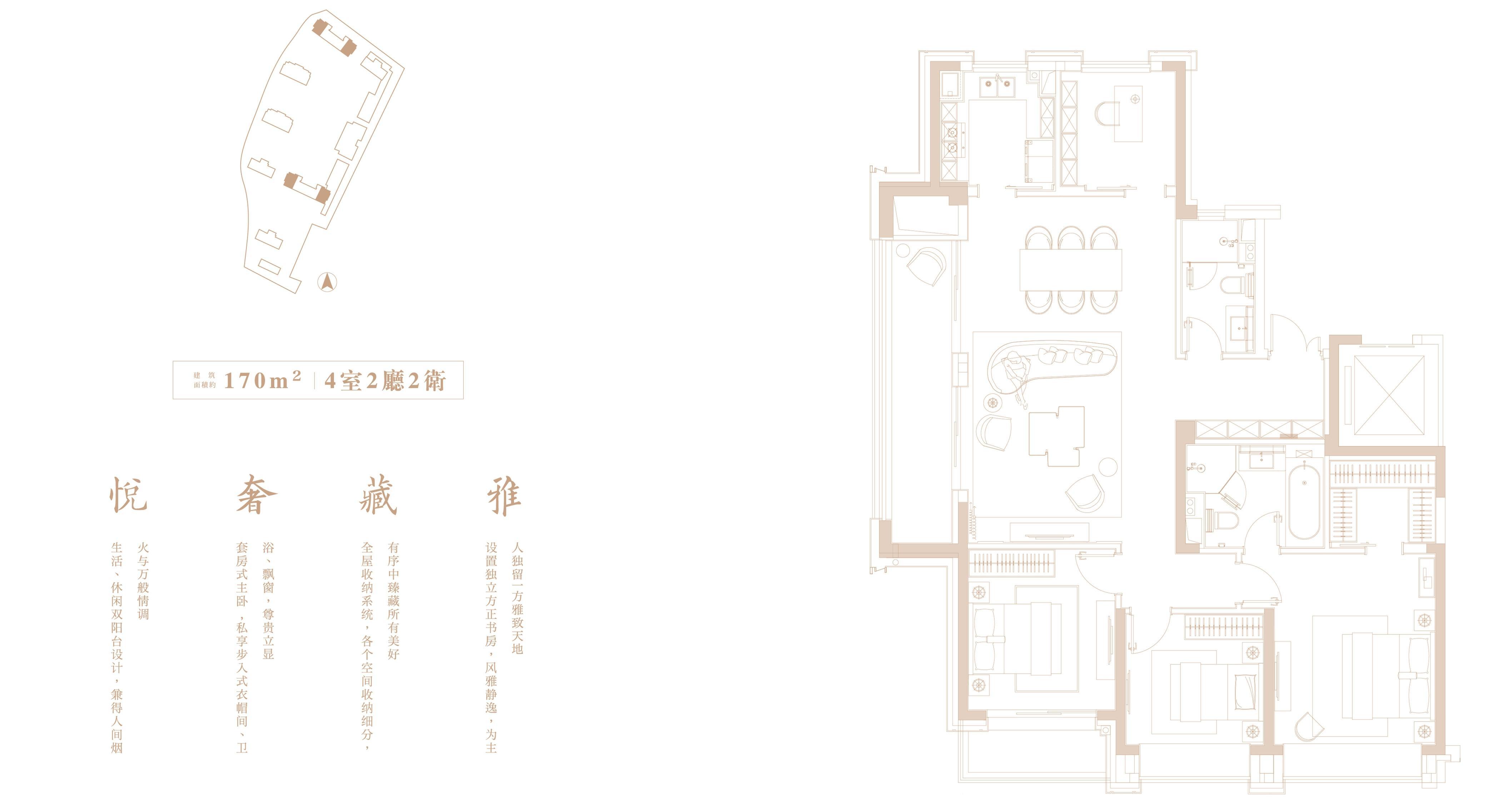 花语江南170㎡四室两厅两卫户型(2、6#边户)