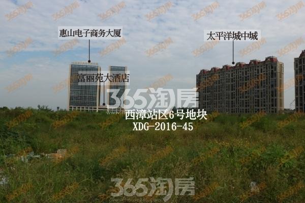 美的西漳站区6号地块实景图