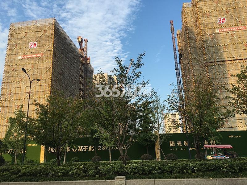 阳光城未来悦2、3号楼施工进程图(2018.9)