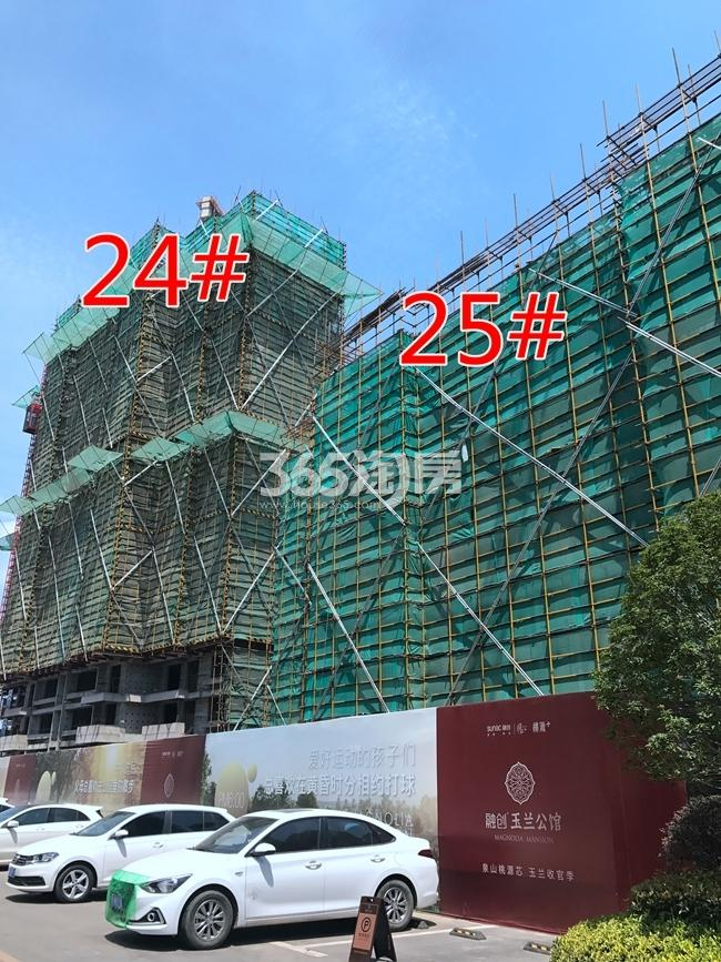 融创玉兰公馆24、25#工地建设进度实景图(7.26)