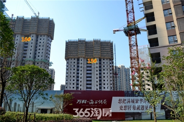 万科海上传奇15号楼、16号楼工程进度(2016年8月摄)