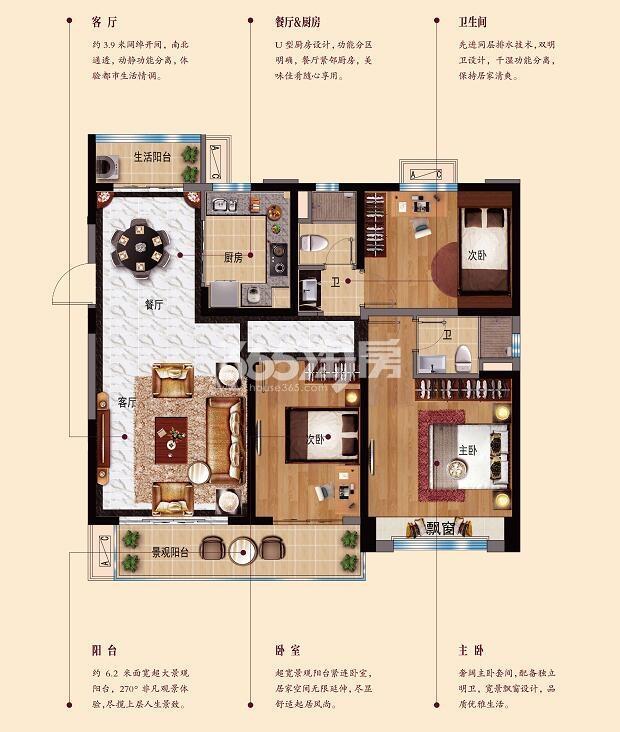 碧桂园凤凰城玫瑰湾133㎡户型图