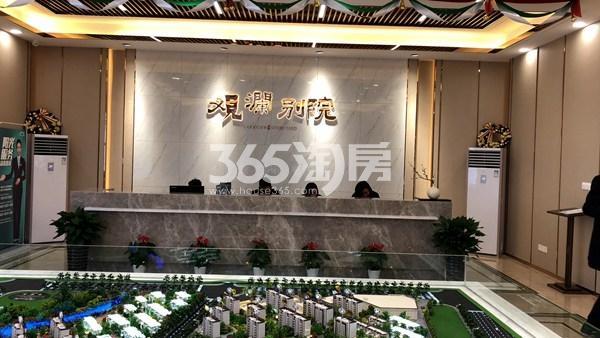 观澜别院大龙湖展厅内部实景图1(1.23)
