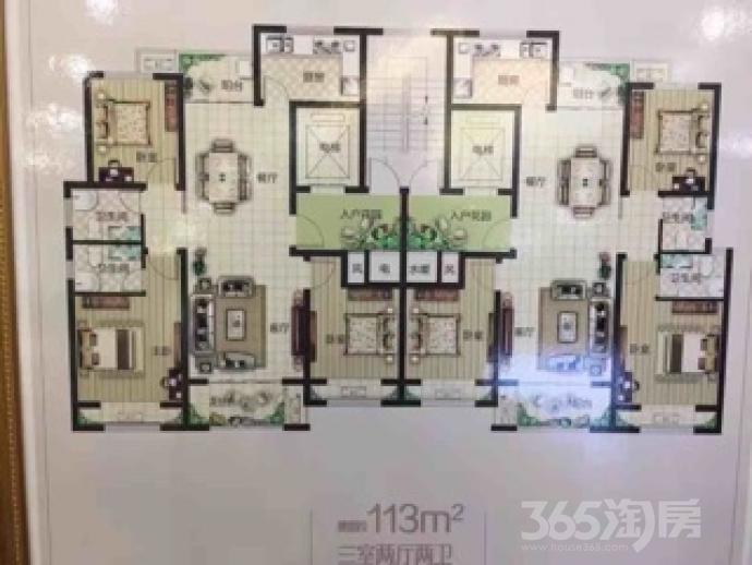浩创梧桐花语3室2厅2卫113平米毛坯产权房2017年建