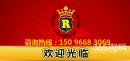 在线www.hj6666.com电话13662366636