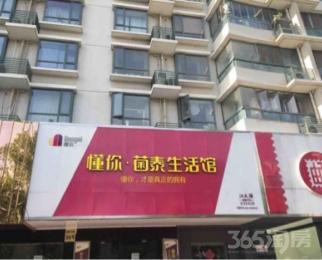 苏城南苑整租