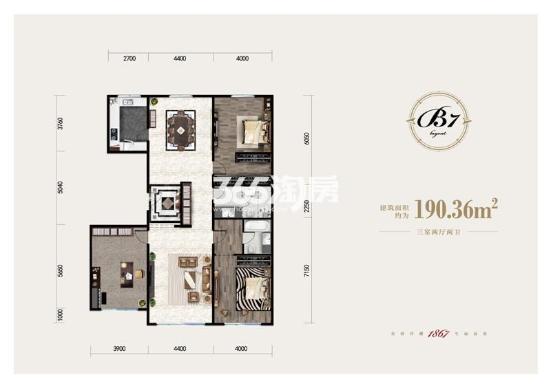 洋房190.36平米 三室两厅两卫