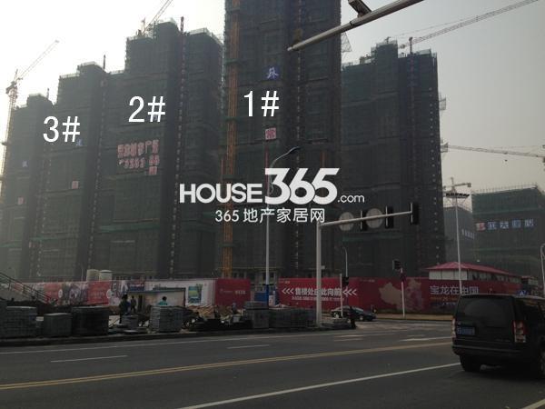 宝龙城市广场1-3#楼工程进度图(2015.3)