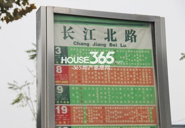 华强城美加印象交通配套:多条公交直达