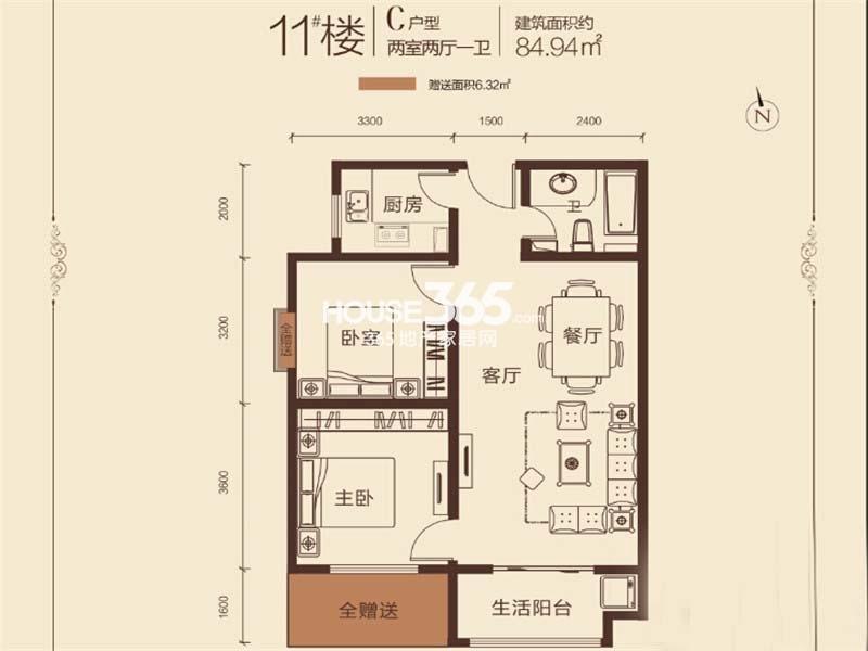 万象春天7号地11#楼C户型两室两厅一卫84.94㎡