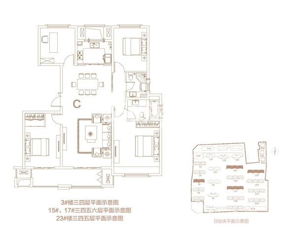 洋房C户型148㎡4房