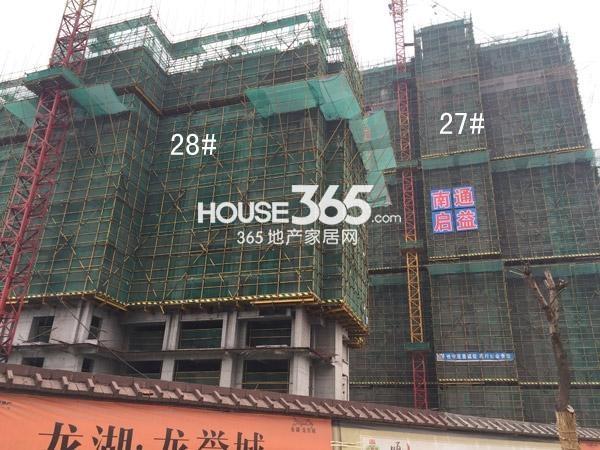 龙湖龙誉城27#、28#工程进度图(2015.4)