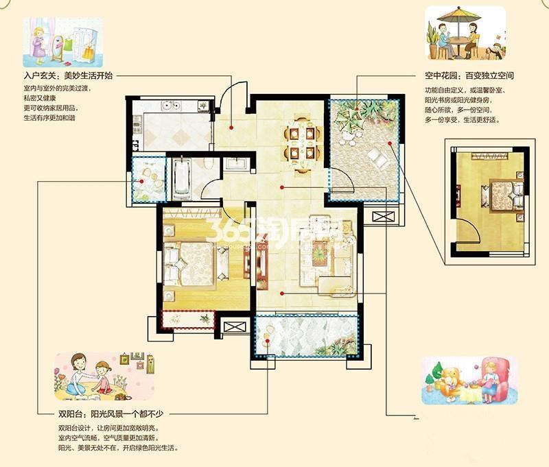 紫御府户型图B1户型 1室2厅