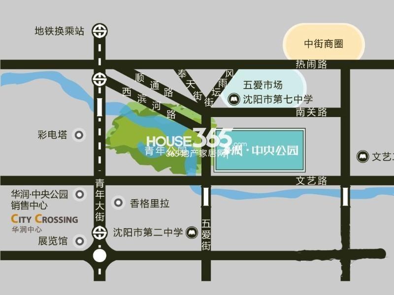 华润中央公园交通图