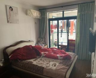 广都苑3室2厅2卫318万元135平方