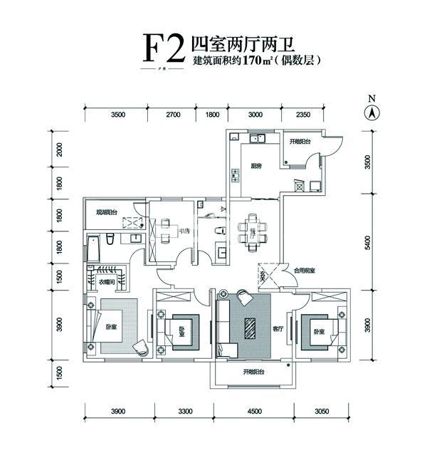 F2四室两厅两卫建面170㎡偶数层