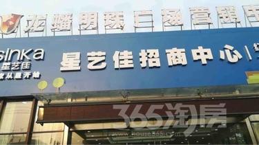 龙蟠明珠广场20平米毛坯2017年建