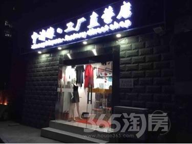江宁区岔路口顾家百货100平商铺