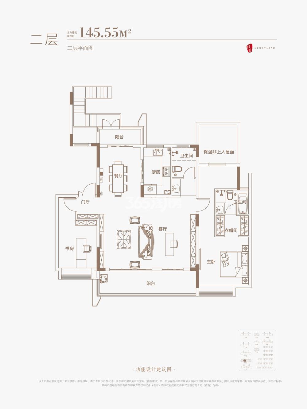御璟江山Y10洋房145.55㎡二层户型图