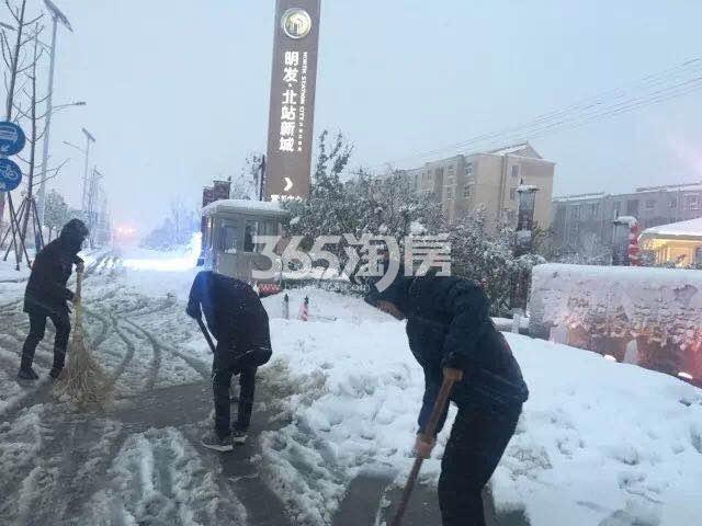 明发北站新城实景图