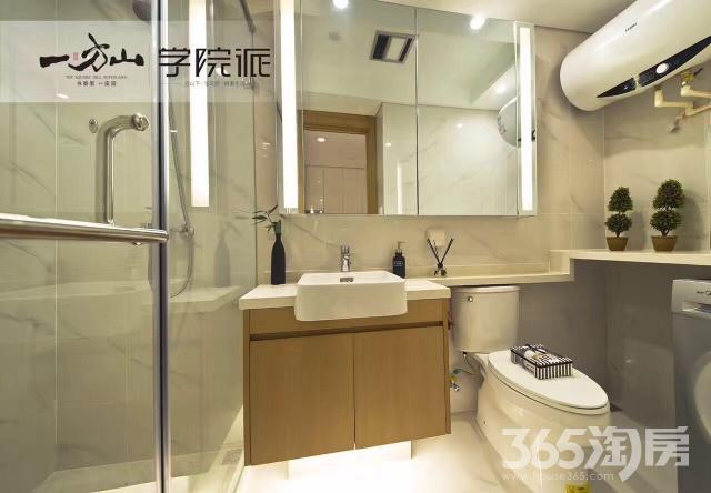 江宁大学城方山风景区 文鼎广场 低密度精装准现房公寓 银城地产